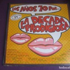 Discos de vinilo: LOS AÑOS 70 POR LA DÉCADA PRODIGIOSA - LP HISPAVOX 1987 - PRECINTADO. Lote 262039265