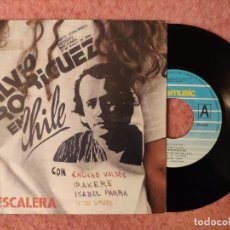 "Discos de vinilo: 7"" SILVIO RODRIGUEZ - LA ESCALERA - FONOMUSIC 03.4040 - SPAIN PRESS (EX++/EX++). Lote 262048095"