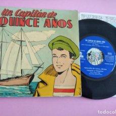 Discos de vinilo: UN CAPITÁN DE QUINCE AÑOS, NARRACIÓN HISTÓRICA. Lote 262055780