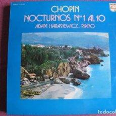 Dischi in vinile: LP - CHOPIN - NOCTURNOS Nº 1 AL 10 (ADAM HARASIEWICZ, PIANO) (SPAIN, PHILIPS 1974). Lote 262058205