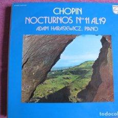 Dischi in vinile: LP - CHOPIN - NOCTURNOS Nº 11 AL 19 (ADAM HARASIEWICZ, PIANO) (SPAIN, PHILIPS 1974). Lote 262058290
