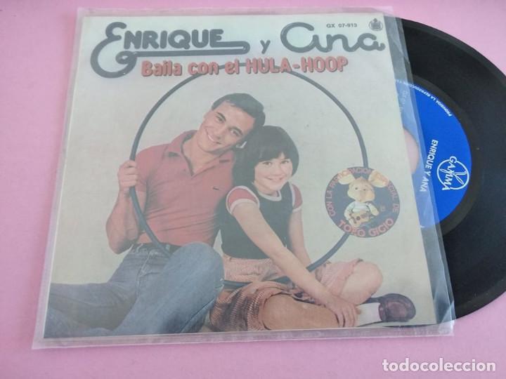 ENRIQUE Y ANA - BAILA CON EL HULA-HOOP, HISPAVOX 1979 EP MEXICO EP (Música - Discos de Vinilo - EPs - Música Infantil)