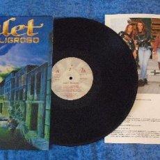 Discos de vinilo: HAMLET SPAIN LP 1992 PELIGROSO SPANISH HARD ROCK HEAVY METAL MUY BUEN ESTADO INSERT+LETRAS DRO MIRA. Lote 262060020