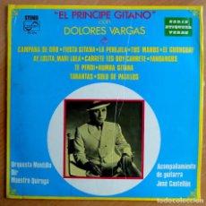 Discos de vinilo: LP VINILO EL PRINCIPE GITANO CON DOLORES VARGAS (ZAFIRO, 1973). Lote 262087135