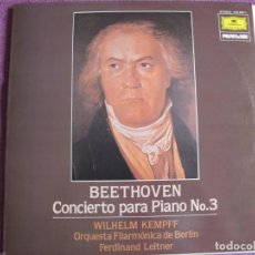 Dischi in vinile: LP - BEETHOVEN - CONCIERTO PARA PIANO Nº 3 (WILHELM KEMPFF, PIANO) (DEUTSCHE GRAMMOPHON 1984). Lote 262092215