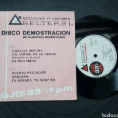 Discos de vinilo: DISCO DEMOSTRACIÓN DE NUESTRO REPERTORIO BELTER 1971. Lote 262097905