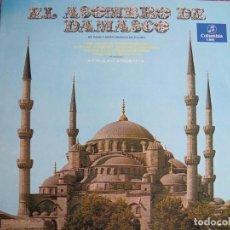 Discos de vinilo: LP - EL ASOMBRO DE DAMASCO - DE PASO-ABATI-LUNA (SPAIN, COLUMBIA 1974, VER FOTO ADJUNTA). Lote 262102480