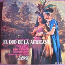 Discos de vinilo: LP - EL DUO DE LA AFRICANA - ECHEGARAY-CABALLERO (SPAIN, COLUMBIA 1972, VER FOTO ADJUNTA). Lote 262102985