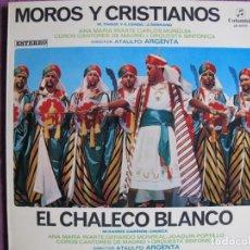 Discos de vinilo: LP - MOROS Y CRISTIANOS / EL CHALECO BLANCO - SPAIN, COLUMBIA 1972, VER FOTO ADJUNTA. Lote 262104340