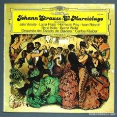 Discos de vinilo: LP DE JOHANN STRAUSS: EL MURCIÉLAGO (SELECCIÓN), POPP, VARADY, PREY. DIR. KLEIBER. 1977. EXCELENTE.. Lote 262129880