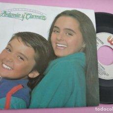 Discos de vinilo: ANTONIO Y CARMEN - ENTRE COCODRILOS / ANDANDO (ROCIO DURCAL + JUNIOR). Lote 262135230