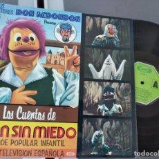 Discos de vinilo: LOS TITERES DE DON REDONDON LOS CUENTOS DE JUAN SIN MIEDO LP 1977 MOVIEPLAY (PORTADA DOBLE). Lote 262136395