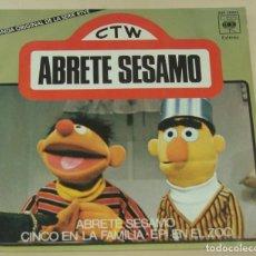 Dischi in vinile: ABRETE SESAMO (SINGLE 1976) BANDA ORIGINAL DE LA SERIE DE TVE (RARO DIFICIL) ED. ESPECIAL - EPI BLAS. Lote 262141910
