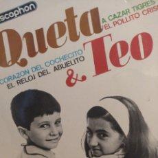 Discos de vinilo: QUETA Y TEO.** A CAZAR TIGRES* EL POLLITO CRISPIN* + 2**. Lote 262179475