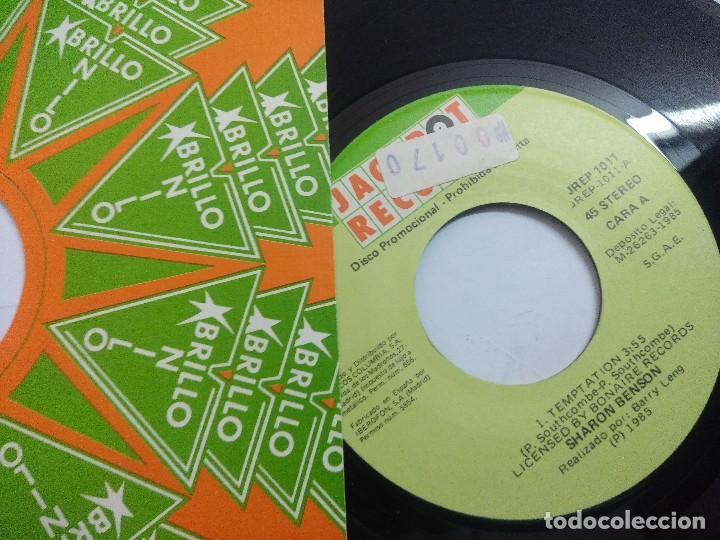 Discos de vinilo: SUPER DANCE MIX/SINGLE PROMOCIONAL. - Foto 2 - 262199755