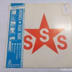 Discos de vinilo: SIGUE SIGUE SPUTNIK/LOVE MISSILE-HACK ATTACK/SINGLE.. Lote 262203540