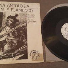 Discos de vinilo: MAGNA ANTOLOGIA DEL CANTE FLAMENCO MX TERREMOTO DE JEREZ, MORENTE, GABRIEL MORENO Y MANOLO CARACOL. Lote 262218655