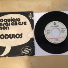 """Discos de vinilo: MODULOS - NO QUIERO PENSAR EN ESE AMOR - PROMO SINGLE 7"""" - 1972 SPAIN. Lote 262232065"""