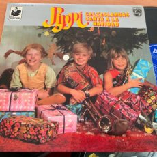 Discos de vinilo: PIPPI CALZASLARGAS CANTA A LA NAVIDAD LP ESPAÑA 1975 (B-28). Lote 262240810