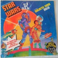 Discos de vinilo: MECO - STAR WARS THEME RCA VICTOR- 1977. Lote 262270805