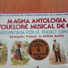 Discos de vinilo: MAGNA ANTOLOGÍA DEL FOLKLORE MUSICAL DE ESPAÑA M. GARCÍA MATOS + LIBRETO CAJA DE 17 LPS. Lote 262279520