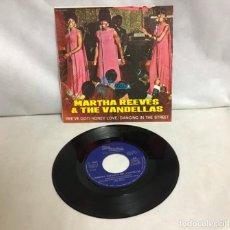Discos de vinilo: MARTHA REEVES & THE VANDELLAS, DISCO. Lote 262373895