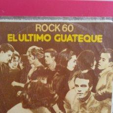 Discos de vinilo: ** EL ÚLTIMO GUATEQUE **. Lote 262376535
