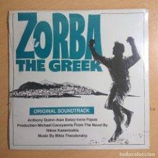 Discos de vinilo: ZORBA THE GREEK · ORIGINAL SOUNDTRACK · PRECINTADO! NEW · 1988 LP 152016. Lote 262399310