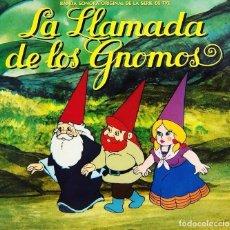 Discos de vinilo: LA LLAMADA DE LOS GNOMOS * LP VINILO * (BANDA SONORA ORIGINAL DE LA SERIE DE TVE) PRECINTADO!!. Lote 262429725