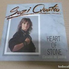 Discos de vinilo: SUZI QUATRO (SINGLE) HEART OF STONE AÑO 1982. Lote 262449480
