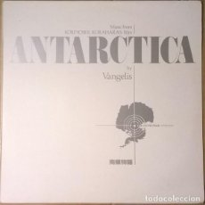 Discos de vinilo: VANGELIS ANTARTICA. Lote 262460630