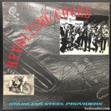 Discos de vinilo: REVOLTING COCKS - MINISTRY - STAINLESS STEEL PROVIDERS WAXUK 042 MAXI UK 1998 VINILO VG+ CARPETA VG. Lote 262516505
