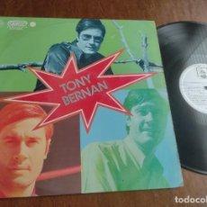 Discos de vinilo: TONY BERNAN-LP-ESPAÑA- ORIGINAL- DIRESA 1973-. Lote 262531780