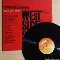 Discos de vinilo: WEST SIDE STORY · THE ORIGINAL SOUND TRACK RECORDING · LEONARD BERNSTEIN · 1970 · GATEFOLD. Lote 262543070