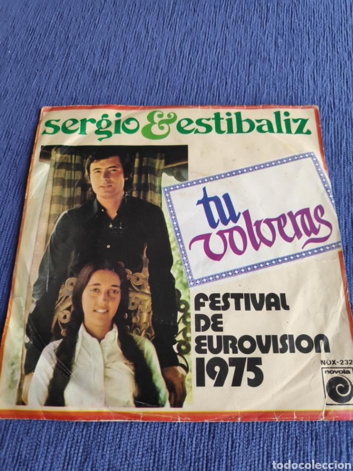VINILO SINGLE EUROVISION 1975 - SERGIO Y ESTÍBALIZ - TU VOLVERÁS (Música - Discos - Singles Vinilo - Festival de Eurovisión)