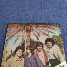 Discos de vinilo: SINGLE VINILO EUROVISION 1979 - HALLELUJAH - VERSIÓN EN INGLÉS. Lote 262551325