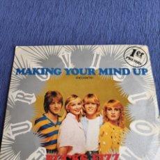 Discos de vinilo: SINGLE VINILO EUROVISIÓN - BUCKS FIZZ - MAKING YOUR MIND UP. Lote 262555750