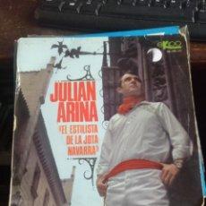 Discos de vinilo: JULIÁN ARINA. Lote 262585880