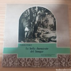 Discos de vinilo: LA BELLA DURMIENTE DEL BOSQUE. Lote 262592750
