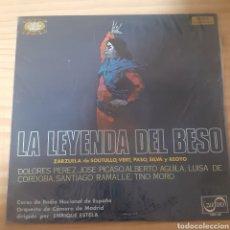 Discos de vinilo: LA LEYENDA DEL BESO. Lote 262596355