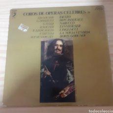 Discos de vinilo: COROS DE ÓPERAS CELEBRES. Lote 262598850