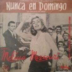 Discos de vinilo: MELINA MERCOURI. EP. SELLO BARCLAY. EDITADO EN MÉXICO.. Lote 262599545