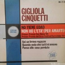 Discos de vinilo: GIGLIOLA CINQUETTI . EP. SELLO HISPAVOX. EDITADO EN ITALIA.. Lote 262602095