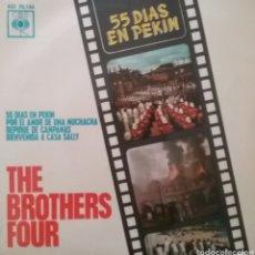Discos de vinilo: THE BROTHERS FOUR. EP. SELLO CBS . EDITADO EN ESPAÑA. AÑO 1963. Lote 262607310