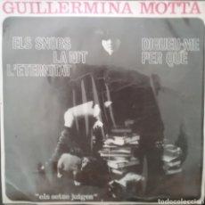Discos de vinilo: GUILLERMINA MOTA. EP. SELLO EDIGSA. EDITADO EN ESPAÑA. AÑO 1964. Lote 262628745