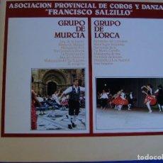 Discos de vinilo: ASOCIACION FRANCISCO SALZILLO. Lote 262651165