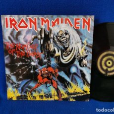Discos de vinilo: IRON MAIDEN - THE NUMBER OF THE BEAST - LP EMI 1982 -. Lote 262769775