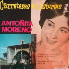 Discos de vinilo: ANTOÑITA MORENO. EP. SELLO MONTILLA. EDITADO EN ESPAÑA. AÑO 1960. Lote 262790380
