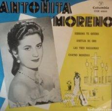Discos de vinilo: ANTOÑITA MORENO. EP. SELLO COLUMBIA. EDITADO EN ESPAÑA.. Lote 262790930