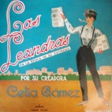 Discos de vinilo: LAS LEANDRAS. EP. SELLO ODEON. EDITADO EN ESPAÑA. AÑO 1958. Lote 262794025